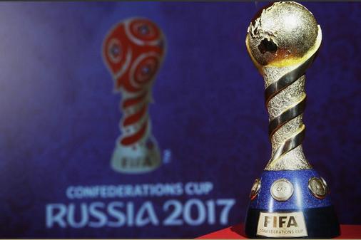 Der Pokal des Confed Cup 2017