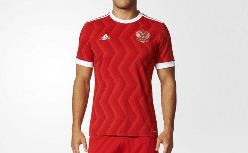 Das neue Russland Confed Cup Trikot 2017